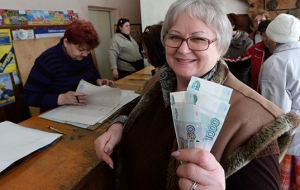 """VEB has earned for """"taciturn"""" almost 168 billion rubles."""