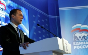 Medvedev has formulated the tasks of the EP for the next year and on elections in the state Duma