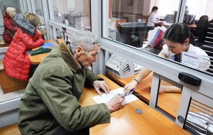 The media reported the extension of the moratorium on funded pension in 2016