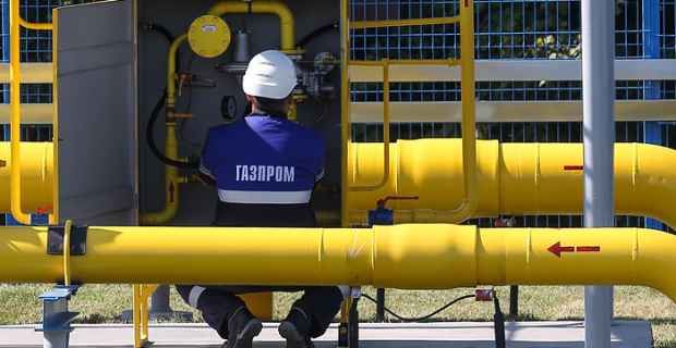 Turkey has demanded a discount from Gazprom in court