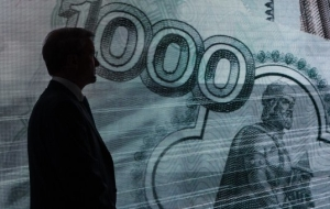 Rosstat: investments fall in Russia in September slowed to 5.6 %