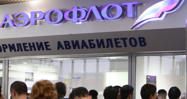 """Aeroflot"" resumed the sale of tickets of ""Transaero"" from Moscow to Anadyr"