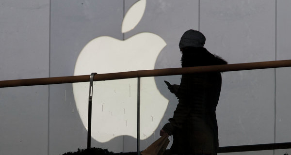 Apple stops cooperation with Crimean app developers