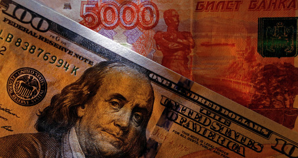 The ruble is losing ground against the dollar and Euro on weak oil