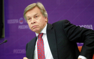 "Pushkov: the policy of ""isolation of Russia"" ingloriously died"