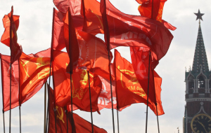 The Plenum of the Communist party, will outline the objectives of the party for the election campaign of 2016