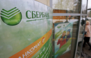 Sberbank continues to restructure loans on foreign currency mortgages