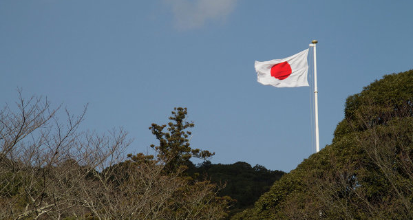 Media: the Japanese Parliament will consider the Treaty on TTP in 2016