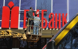 "Sanctions Kiev has prevented the sale of Ukrainian ""daughter"" of the Bank of Moscow"