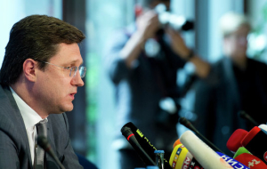 Energy Minister Alexander Novak will visit Iran on October 21