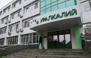 Of Uralkali's shares have depreciated by more than 5%