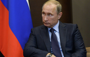 Putin expressed concern over the situation in Central Asia