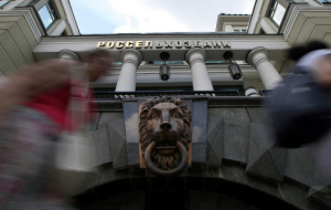 The government has proposed candidates to the Supervisory Board of Rosselkhozbank