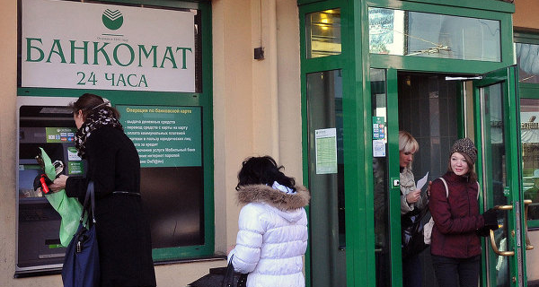 Savings for week of December 2014, lost 1.3 trillion rubles