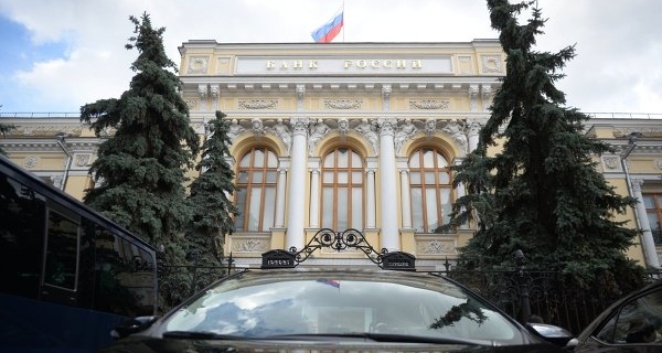 The socialist party has made a draft on responsibility of the Central Bank for the economy in Russia