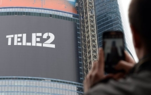 Tariffs Tele2 in Moscow will be 25-50% lower than competitors
