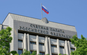 The joint venture of Russia sees no risks of exceeding in 2016 the inflation forecast at 6.4%
