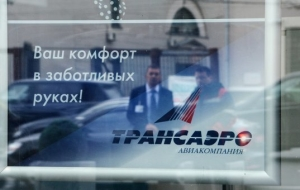 "Action ""Transaero"" have depreciated by 20% in early trading"