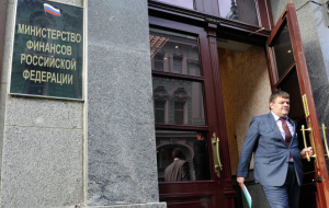 The Finance Ministry expects the resumption of capital outflow from Russia in the IV quarter