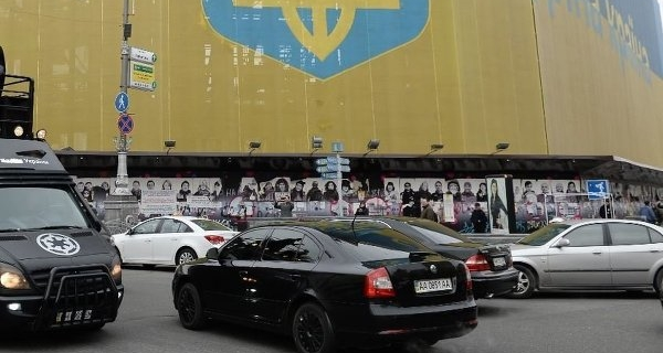 The Ministry of economic development of Ukraine expects the country's economy in 2015