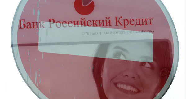 """The court will consider the application of a shareholder of the Bank """"Russian credit"""""""