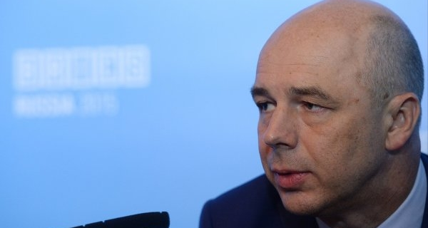 The Ministry of Finance will spend 2,62 trln rubles from reserve Fund in 2015