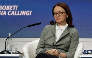 Nabiullina: the Central Bank's policy is not aimed at reducing the number of banks