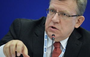 Kudrin predicted reduction of investments due to freezing of pension savings