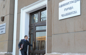 Chelyabinsk authorities said that the Vice-Governor discredits chop