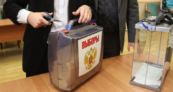 The Federation Council approved the law on the reconciliation of the single day of voting elections in the state Duma
