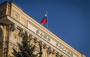 The Central Bank will prepare an alternative model of pension system