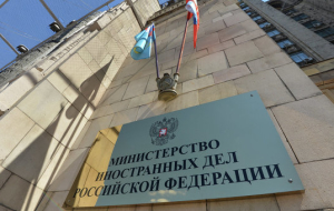 Charge d'affaires of Moldova has arrived in the Russian foreign Ministry