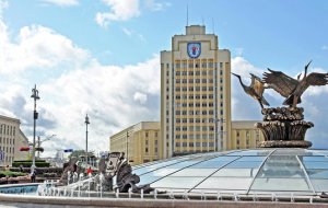 Belarus wants in 2016 to refinance half of the external debt