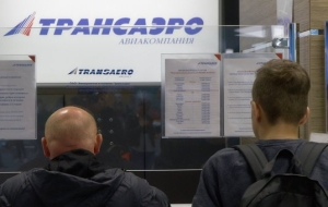 "The Finance Ministry expects that the Central Bank will on Wednesday review the progress of the auction of actions ""Transaero"""