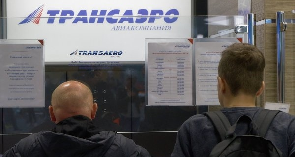 """The Finance Ministry expects that the Central Bank will on Wednesday review the progress of the auction of actions """"Transaero"""""""