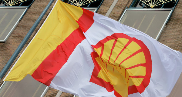 Shell's net loss in the third quarter was $7.4 billion