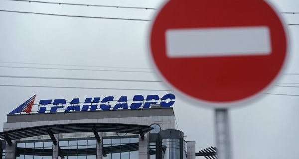 "The court did not take the first statement of the savings Bank of bankruptcy ""Transaero"""