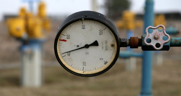 Ukrtransgaz: Ukraine has accumulated nearly 17 billion cubic meters of gas in its UGS facilities