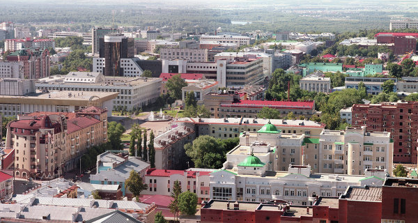 The small business forum of the regions of the SCO and BRICS in Ufa opens