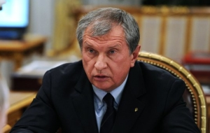 Sechin: the situation in the refining sector in Europe may decline in 2017