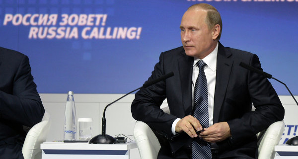 Putin: we expect growth of the Russian economy in the coming years