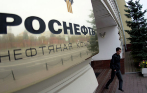 """Rosneft"" can get a rate of 162.4 million euros for the sale of a stake in Saras"