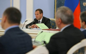 Stash for the President: the budget has laid a 1.1 trillion rubles, just in case