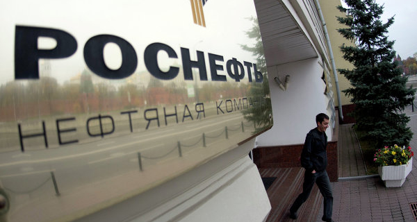"Sechin: ""Rosneft"" will show flexibility in the fight for market share in"
