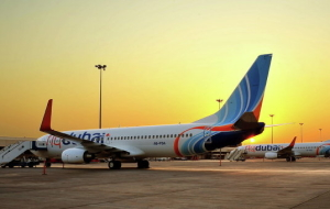 Flydubai has cancelled the winter flights from Novosibirsk to Dubai