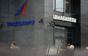 "Action ""Transaero"" at the opening of trading fell 7.69%"