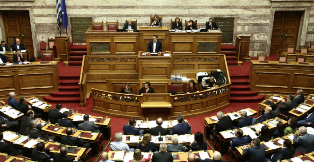 The Greek Parliament endorsed the austerity measures