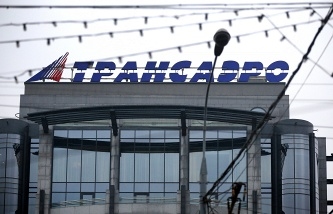 The head of Rosaviation: the airline transported more than 96% of passengers with tickets Transaero
