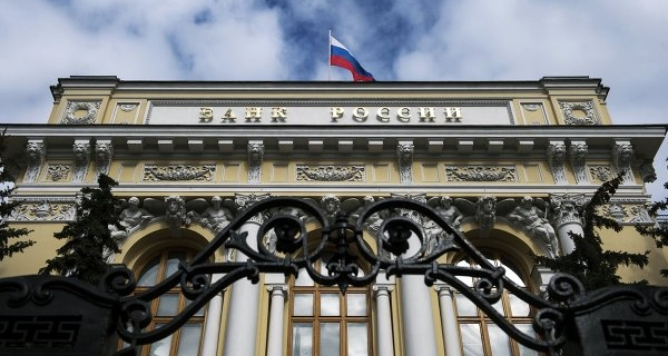 International reserves of the Russian Federation from 16 to 23 October, decreased by 0.7%