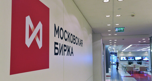 Moscow exchange suspends trading on the derivatives market